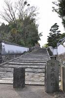 Kanjo-ba no Saka2