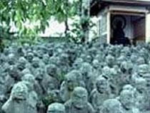 Rakanji Temple1