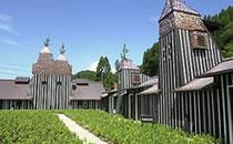 Ramune Onsen Museum